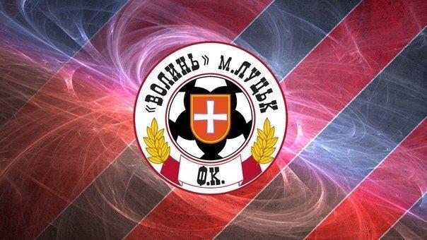 Чемпионат Украины по футболу 2015/2016 - Страница 2 Cc084432f0eb