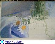 Aida & Мои прогрессики - Страница 6 Db10c89f6827t