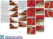 Планки, застежки, карманы и  горловины E6fd22ffba6at
