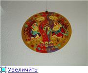 Выставка мастеров Запорожского края. Ced8f866f727t