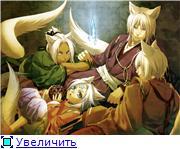 Yone Kazuki 464299050d66t