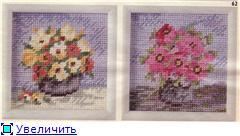 Совместные процесс - Цветочная поляна - Страница 2 1f20121acfc3t