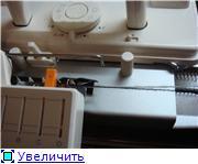 YC-6 (четырехцветник) 3a70d7f82072t