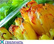 Идеи оформления блюд - Страница 2 E830abf592b7t