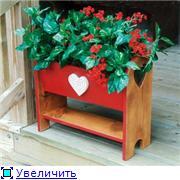 Идеи для сада. Садовый интерьер. 1dbdf5d40ab1t