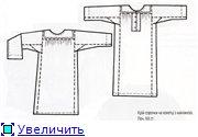 Украинские национальные костюмы 8d1ef40e9575t