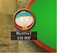 Смешные покер-никнеймы 0a8eca9255d1