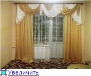Хвасты - шторы E5467cbce51at