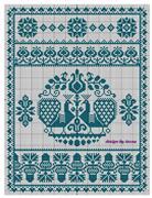 Славянская обережная вышивка Ee97c055879dt