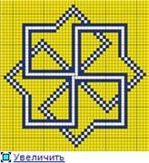 Славянская обережная вышивка A4d42e858026t