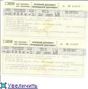 Карина Сергиенко 7e57fc6c7165t