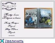 Отчеты по МК участников сайта 9e6790a0ddadt
