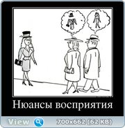 советы начинающему дизу - Страница 11 A44b969a040776b06fbac13884f1b728