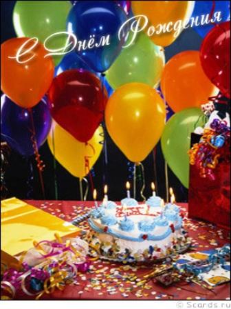 Дні народження наших форумчанок - Страница 7 1805d6c09218