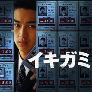 OSTы к японским дорамам и фильмам 72380aa5a3fd