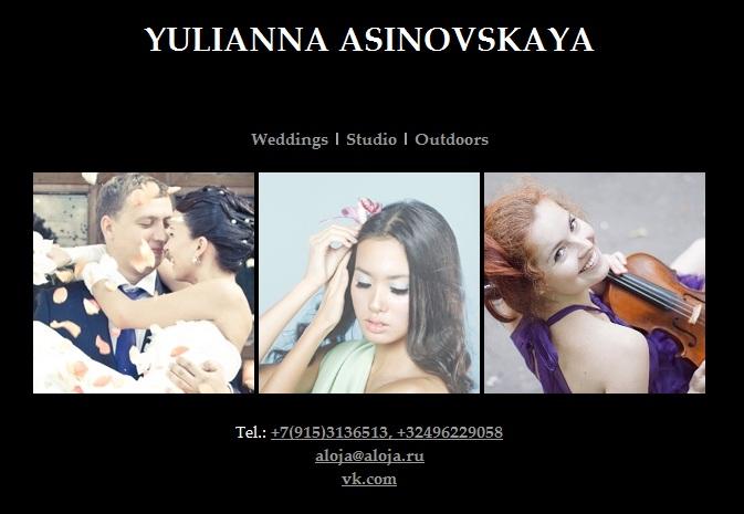 Фотограф Юлианна Асиновская. Свадьбы, фотосессии, поотфолио, детская съемка, love-story 82d6bd4ace52