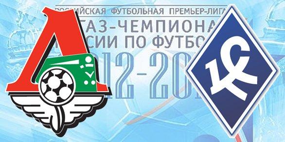 Чемпионат России по футболу 2012/2013 3fba88b38160