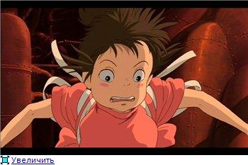 Унесенные призраками / Spirited Away / Sen to Chihiro no kamikakushi (2001 г. полнометражный) 2c8f5159f716t