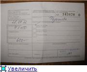 Марише Федотовой нужна Ваша помощь, 6 лет-ДЦП. - Страница 2 4912640024act