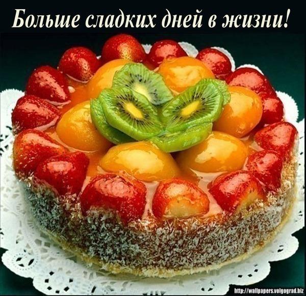 Поздравляем каспер с днем рождения!!! 99db5b9580e9