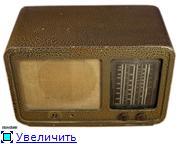 "Радиоприемники ""Родина"". Ccedf61967c1t"