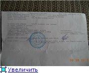 Сашенька Приходько - Страница 2 863054613872t