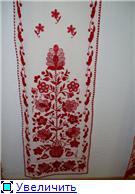 Выставка мастеров Запорожского края. Ba58c5796867t