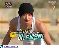 Рейн ...  любящим дождик ))) Пи / Bi (Rain) / Чон Чжи Хун / Jeong Ji Hoon  - Страница 3 A5c91d5351fat