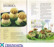 Идеи оформления блюд 96c29a2c40bat