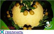 Идеи оформления блюд 16c537cac68dt