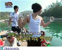 Рейн ...  любящим дождик ))) Пи / Bi (Rain) / Чон Чжи Хун / Jeong Ji Hoon  - Страница 3 E999ceaf9d31t