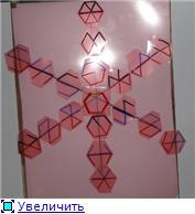О переводе квадрата в равносторонний треугольник. (Ло-шу в Монаду Пифагора). 8bfb6446c2det