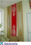 Выставка мастеров Запорожского края. 34014426d363t