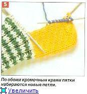 КУРС ПО ВЯЗАНИЮ 568c927683e8t
