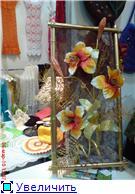 Выставка рукоделия в Киеве, март 2010 F9adb545626ft