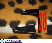 Инструкция к вязальной машине Ладога-1 E82791a093act
