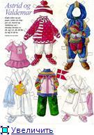 Куклы-вырезалки из бумаги 805ae1880e97t
