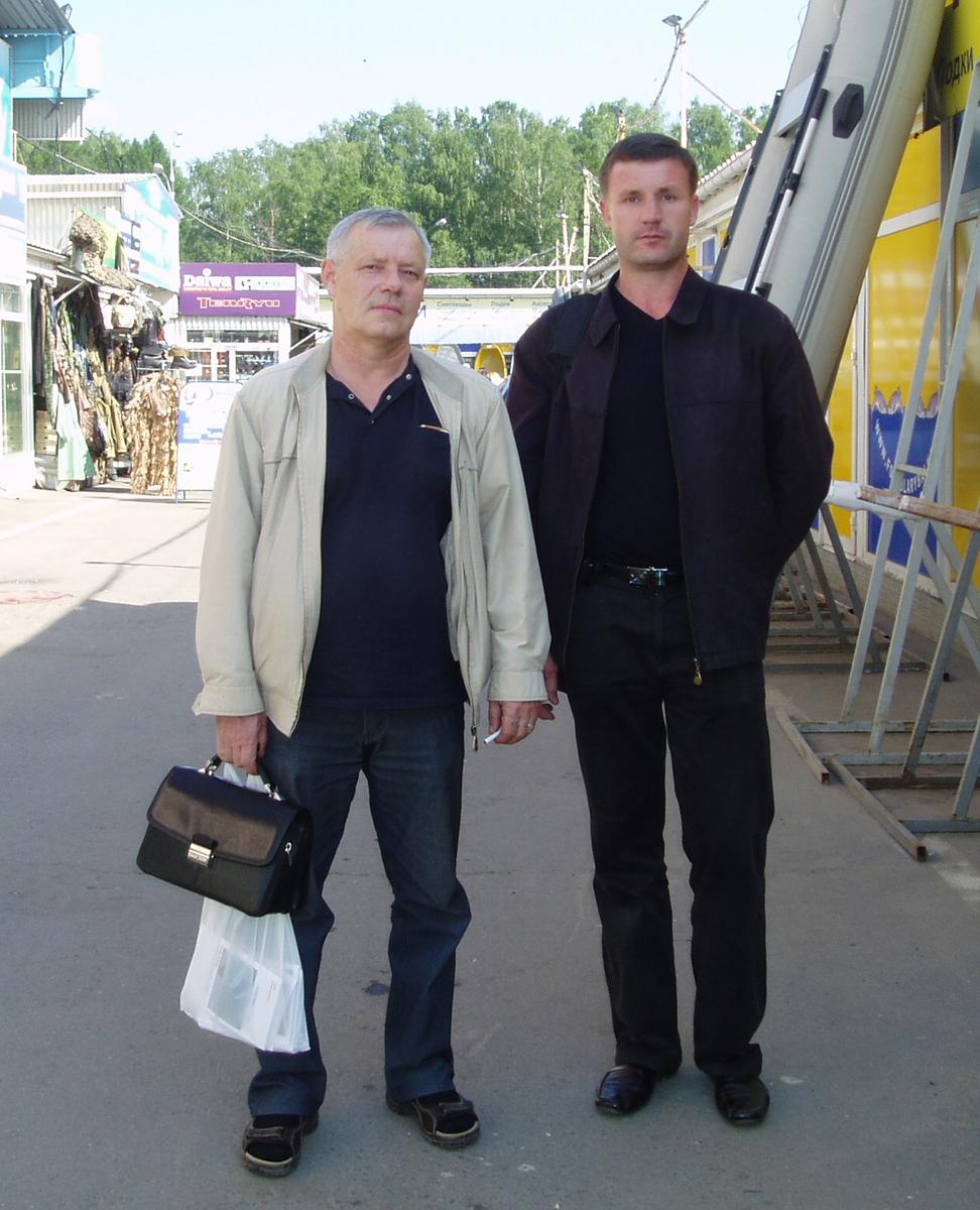 Поездка в Москву. F5c53db2ce90