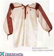 Украинские национальные костюмы E071ce1cf683t