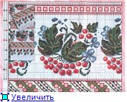 Рушники  (Схемы) - Страница 2 Da0b58662c40t