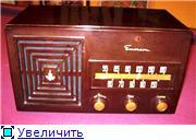 Emerson Radio & Phonograph Corp.; NJ    (USA) B0fe3f4cd25bt