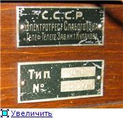 Государственный Политехнический музей. D040960990e5t