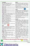 Амигуруми - Страница 2 59e53cb7afe4t