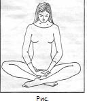 Дыхательная гимнастика для похудения «цзяньфэй»  gimnastica« Fd4a286bf8a0