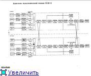 "Звукоусилительная станция ""3С-25"" (переносная). E12e3f636a07t"