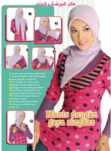 ملابس محجبات 2012 اشيك ازياء محجبات 2012 2aa95e333061