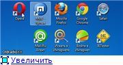 Совместимость форума с браузерами. 2c4b01320239t
