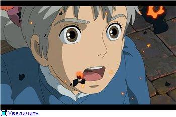 Ходячий замок / Движущийся замок Хаула / Howl's Moving Castle / Howl no Ugoku Shiro / ハウルの動く城 (2004 г. Полнометражный) - Страница 2 28fc83cc7d81t