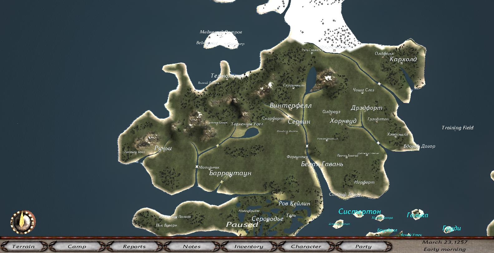 [S] A Game of Thrones - Página 2 9a3e47363f57