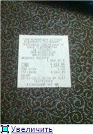 Сашенька Приходько - Страница 2 14bb1b330e6ft